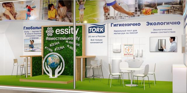 Компания Essity идет на выставку METRO EXPO 2019