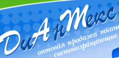 ДиАнТекс, ООО