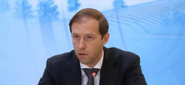 Глава Минпромторга включил легпром в число отраслей, благодаря которым восстанавливается российская экономика