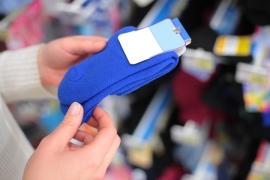 Производители чулочно-носочных изделий страдают от разобщенности