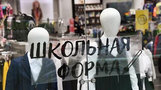В Башкирии упредили нарушение антимонопольного законодательства