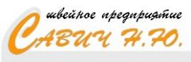 Савич Н.Ю., ООО