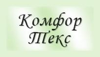 Комфор Текс, ПК