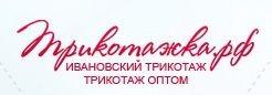 Трикотажка.рф