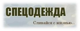 Герасимова Е.В., ИП