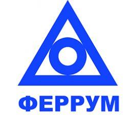ФЕРРУМ расширит ассортимент выпускаемой продукции