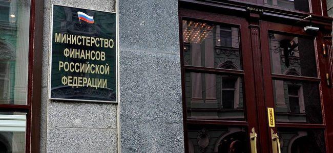Минфин агитирует за Реестр российской промышленной продукции