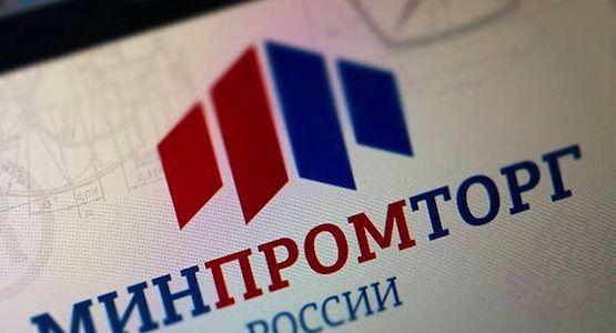 Минпромторг намерен разработать Стратегию развития льняного комплекса РФ