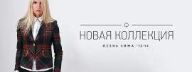 ModaLeto.ru