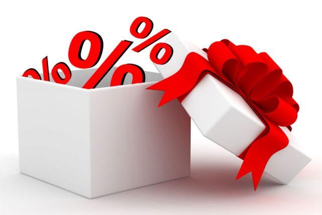 Новая дисконтная программа OnlineTkani Discount