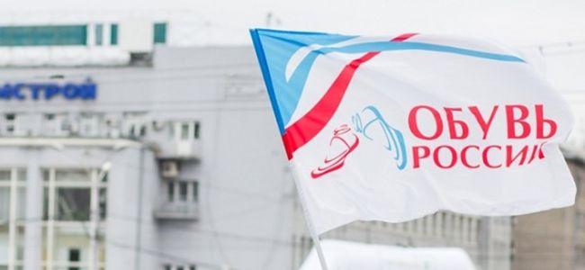«Обувь России» внедрила единую систему управления мобильными устройствами