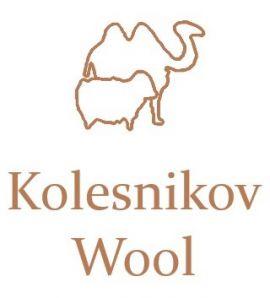 "Шерстяная компания ""Kolesnikov Wool"""