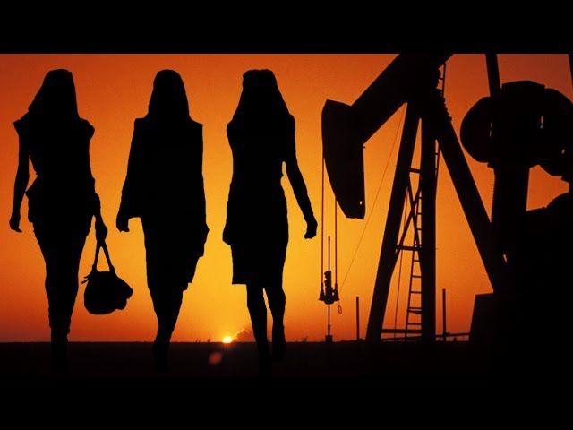 Связь моды и цен на нефть