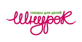 Шнурок, интернет-магазин детской одежды и обуви