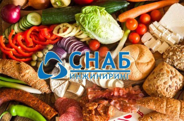 Поставщик продуктов питания СНАБИНЖИНИРИНГ сообщил о начале поставок в Ангарск, Мирный, Чита и другие города Сибири и Якутии