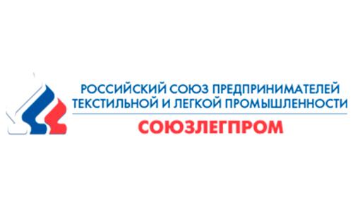 Союзлегпром ведет активную работу по разработке стандартов для компаний сектора