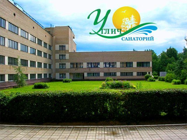 Санаторий «Углич» пригласил на новый осенне-зимний сезон