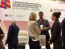 В Иваново прошел V Всероссийский форум легкой промышленности