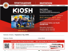 Инновации Холлофайбер® покажут в Казахстане на выставке по охране труда KIOSH