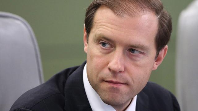 Интервью с министром промышленности и торговли Денисом Мантуровым