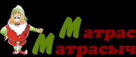 Матрас Матрасыч - правильные матрасы по правильным ценам