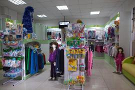 В России появится сеть магазинов «JERRY JOY»