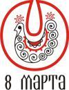Фабрика строчевышитых и кружевных изделий 8 Марта, ООО