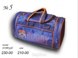 Сумка спортивная Rugby