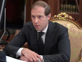 Глава Минпромторга считает легпром одной из наиболее динамичных отраслей российской промышленности