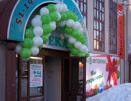 «Обувь России» открыла первый магазин в Ижевске