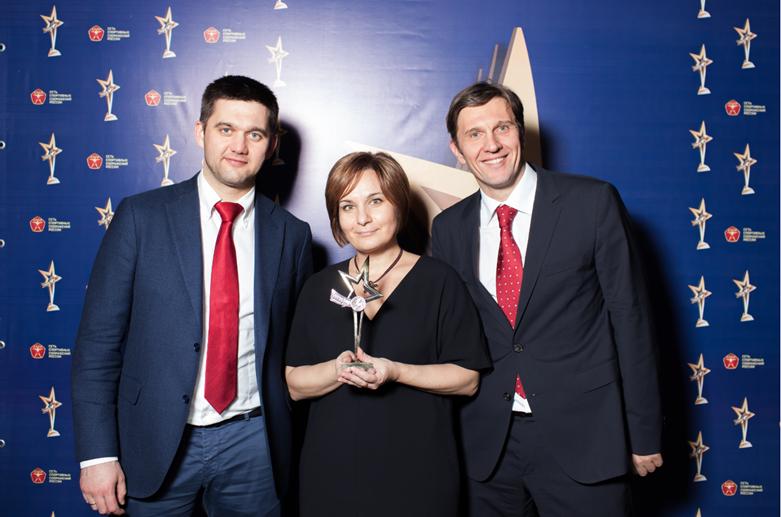 ТМ Tork получила вторую звезду «Товар Года»
