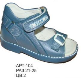Детская обувь марки Тико