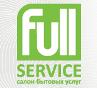 Fullservice, Мастерская по ремонту обуви