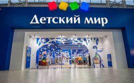 """ГК """"Детский мир"""" не откроет флагманский магазин на Охотном Ряду"""
