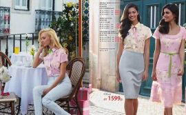 РВК и Faberlic запускают акселератор стартапов в области моды и дизайна