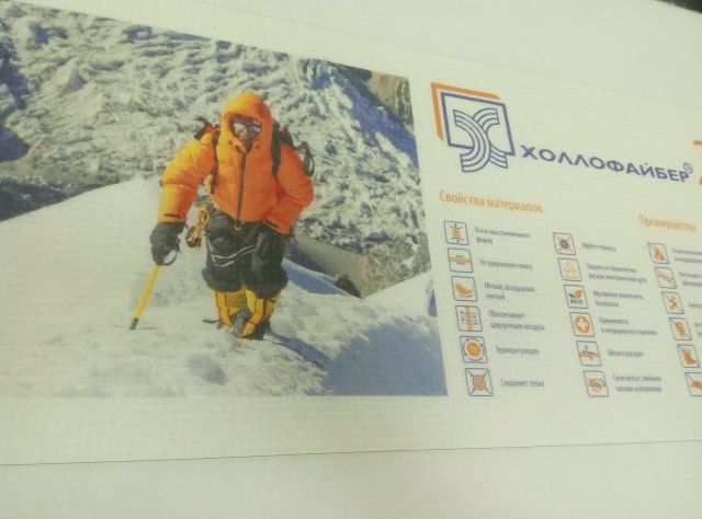 Выставка SportCasual: Mimaki покажет, как печатать на нетканке