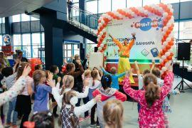 REMAR Group организовала празднование Дня знаний для петербургских первоклассников
