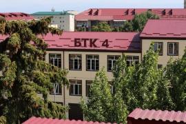 «БТК групп» расширяет производство  в Республике Южная Осетия