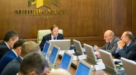Минпромторг «сделает выводы» из сотрудничества с AliExpress