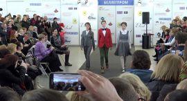 «Беллегпром» вошел в Европейскую конфедерацию текстильной и швейной промышленности