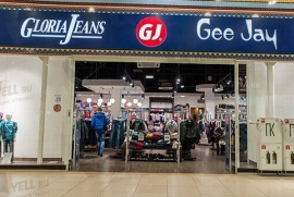 Фабрика «Глории Джинс» в Луганске возобновила свою работу