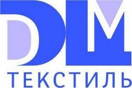 Донская компания «ДМ Текстиль» одной из первых компаний в России получила государственную премию «Знак качества»
