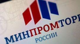 Компании, участвовавшие в проверках Роскачества, получат для своих товаров сертификат ГОСТ по упрощенной процедуре