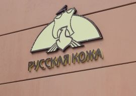 «Русская кожа» начала строительство нового завода в алтайском Заринске