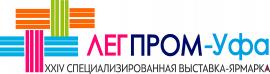 """Специализированная выставка-ярмарка """"ЛегПром-Уфа"""""""