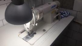 Продажа швейного цеха (производство одежды)