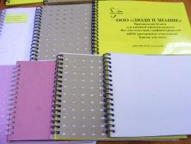 Бумага и пленка для раскройного комплекса