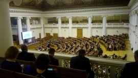 REMAR Group поздравила Санкт-Петербургскую торгово-промышленную палату с юбилеем