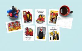Команда REMAR Group выпустила набор авторских новогодних открыток