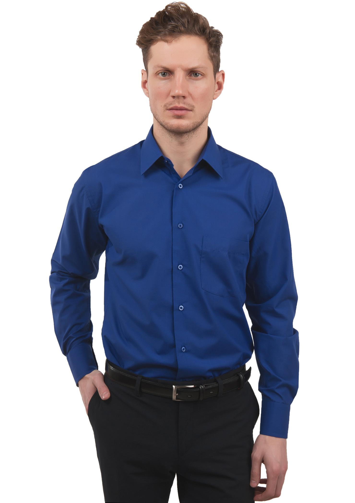 Женская Блузка Из Мужской Рубашки